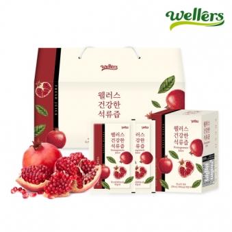 [1+1] 웰러스 건강한 석류즙 70mlx30포 (업체별도 무료배송)