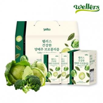 [1+1] 웰러스 건강한 양배추브로콜리즙 100mlx30포 (업체별도 무료배송)