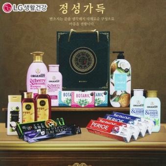 (100개 한정) LG 스페셜컬렉션49호(A9) (업체별도 무료배송)