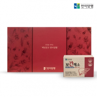 한미양행 보간해소 2g x 30개입 X 6박스 선물세트 (업체별도 무료배송)