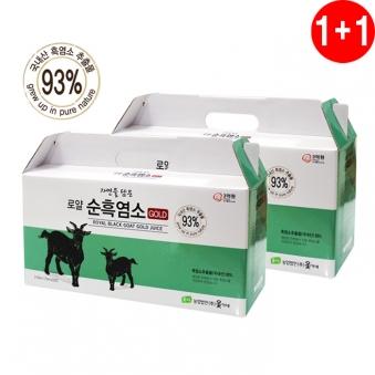 [옻가네] 로얄 자연을 담은 순흑염소 골드 70ml * 30포 x 2박스 (업체별도 무료배송)
