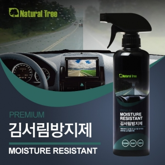 네츄럴트리 (NATURAL TREE) 차량용 김서림 방지제(500ml) (업체별도 무료배송)