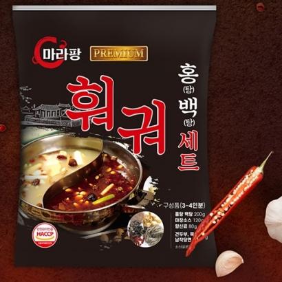 프리미엄 마라팡 훠궈 홍백세트 (업체별도 무료배송)