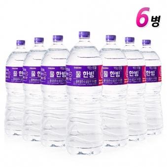 [차오른] 물한빙 생수 2L x 6병 (업체별도 무료배송)