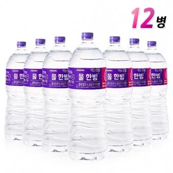 [차오른] 물한빙 생수 2L x 12병 (업체별도 무료배송)