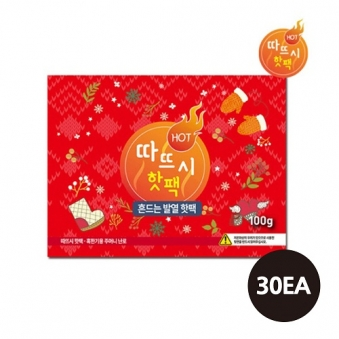 따뜨시 흔드는 핫팩 100g x 30개 (업체별도 무료배송)