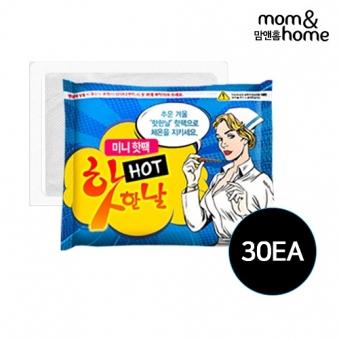 핫한날 미니핫팩 22g x 30개 (업체별도 무료배송)
