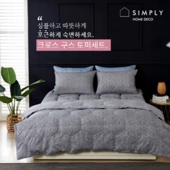 [simply home] 심플리홈 라이프 차렵이불,패드,베개커버 S,Q 풀세트 (사이즈,컬러선택) (업체별도 무료배송)