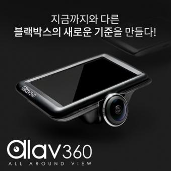 [타임특가] 알라뷰360 4세대 4.5인치 LCD 2채널 FHD+HD / 360도 블랙박스 32G_한정수량 (업체별도 무료배송)