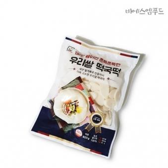 [떠리데이-무료배송관] 농협 우리쌀 떡국떡 800g x 3봉 (업체별도 무료배송)