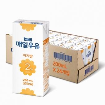 [매일유업] 멸균우유 저지방 2% 200ml x 24팩 (업체별도 무료배송)