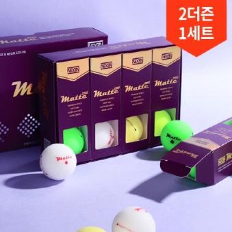 [넥센] 뉴 매트 슈퍼 디스턴스 소프트 3피스(12구) 골프공 (업체별도 무료배송)