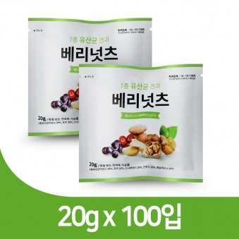 7종유산균견과 베리넛츠 무지박스 포장 20g * 100개입 (업체별도 무료배송)
