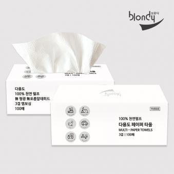 [브론디] 100% 천연펄프 3겹 엠보싱 100매 * 9팩 (업체별도 무료배송)