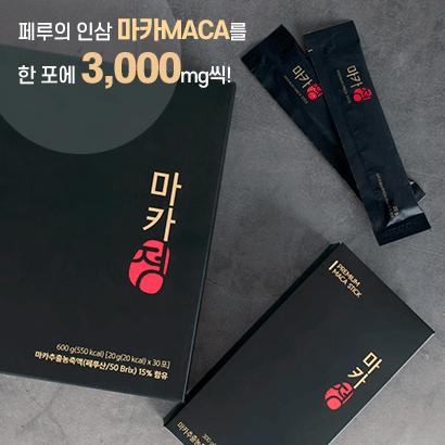 움찬 마카정 액상스틱형 20g * 30포 (쇼핑백 X)