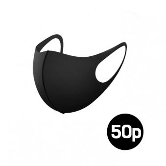 M클린 빨아쓰는 3D 연예인 마스크 (블랙) x 50p (업체별도 무료배송)
