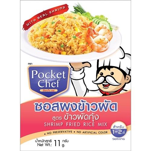 [포켓셰프] 태국 볶음밥소스 새우볶음밥 13g