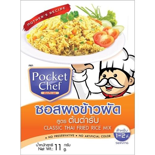 [포켓셰프] 태국 볶음밥소스 전통타이볶음밥 13g