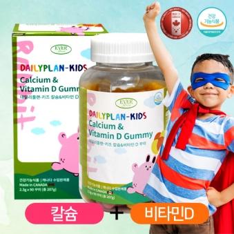 [에버그린] 데일리플랜-키즈 칼슘&비타민D 꾸미 2300mg * 90꾸미 (업체별도 무료배송)