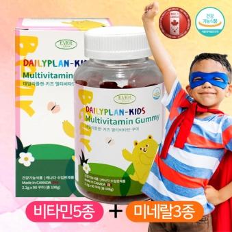 [에버그린] 데일리플랜-키즈 멀티비타민 꾸미 2200mg * 90꾸미 (업체별도 무료배송)