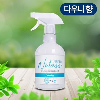 나트리스 강아지 탈취제 650ml 다우니향 (업체별도 무료배송)