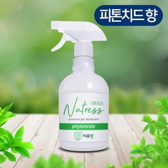 나트리스 강아지 탈취제 650ml 피톤치드향 (업체별도 무료배송)