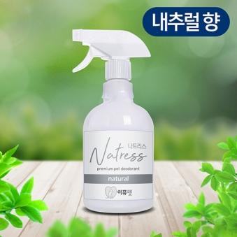 나트리스 강아지 탈취제 650ml 내추럴향 (업체별도 무료배송)