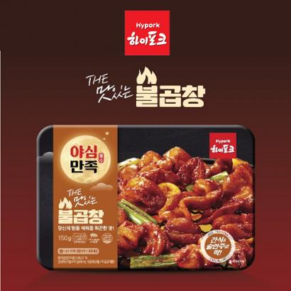 [푸드화이터][핫딜] [하이포크] THE 맛있는 불곱창 150g x 4개 (업체별도 무료배송)