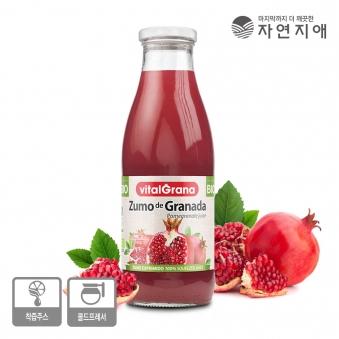 [자연지애] 유기농 석류100% 착즙주스 750ml (업체별도 무료배송)