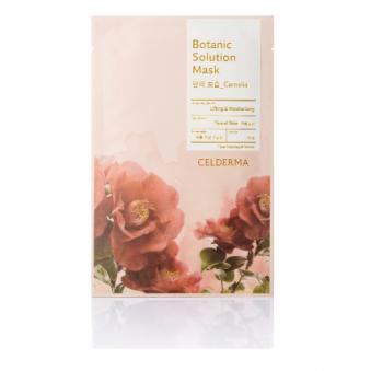 [셀더마] 보타닉 솔루션 마스크팩 25g (동백꽃)