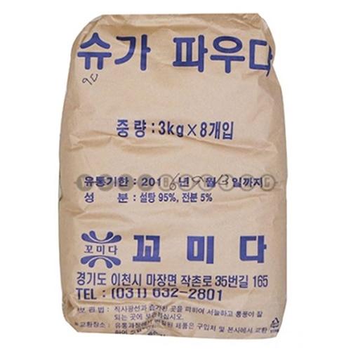 꼬미다 슈가 파우다 24kg (업체별도 무료배송)