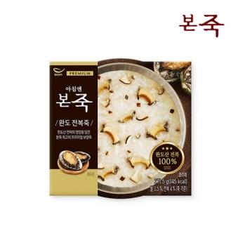 [본죽] 완도전복죽 271.5g x 5팩 (업체별도 무료배송)
