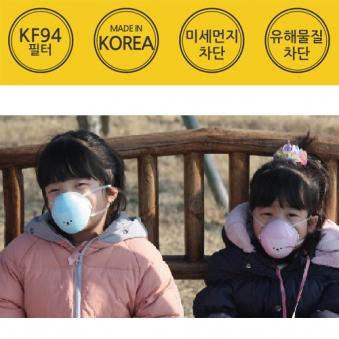 아기곰 애키 어린이용 공기청정 스마트 마스크(충전식) (업체별도 무료배송)