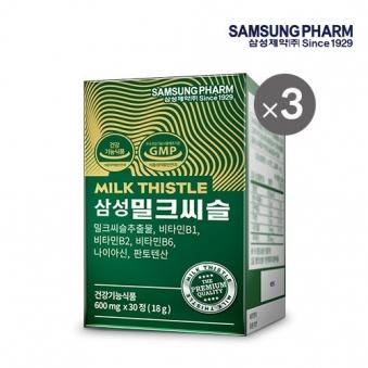 삼성제약 밀크씨슬 600mg * 30정 X 3박스 (3개월분) (업체별도 무료배송)