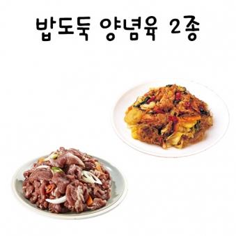 [한정판매] 춘천식 닭갈비 200g x 5팩 (업체별도 무료배송)