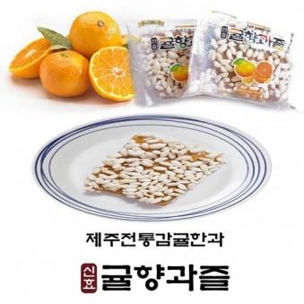 [추석선물관] 제주전통한과 귤향과즐 35g*10개입 x 3봉 (업체별도 무료배송)