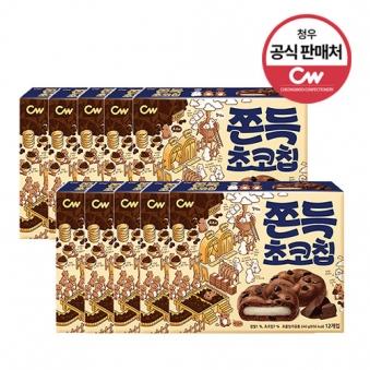 [청우식품] 쫀득 초코칩 (12개입) 240g * 10박스 (업체별도 무료배송)