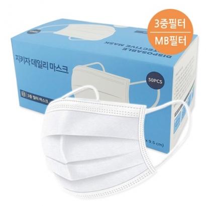 [핫딜] 지키자 데일리 3중 필터 마스크 흰색 대형 50매 x 2박스 (업체별도 무료배송)