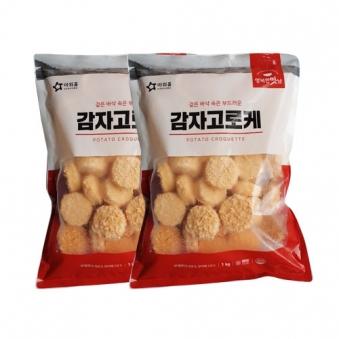 [한정수량] [아워홈] 감자고로케 1kg x 2봉 (업체별도 무료배송)