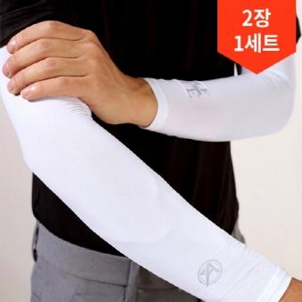 [어헤드] UV 쿨 암슬리브 토시(2장 1세트) (업체별도 무료배송)