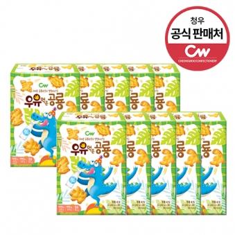 [청우식품] 우유 먹은 공룡 60g × 10박스 (업체별도 무료배송)
