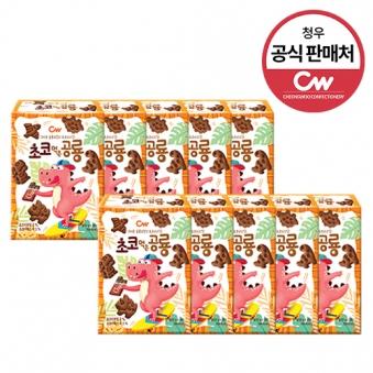 [청우식품] 초코 먹은 공룡 60g × 10박스 (업체별도 무료배송)