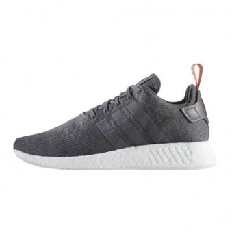 [국내최저가] [Adidas Originals] 아디다스 오리지널 NMD 러너2 BY3014 (업체별도 무료배송)
