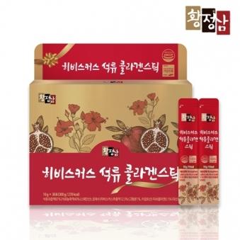 [황정삼] 히비스커스 석류콜라겐 스틱 10g*30입 (추가옵션구성) (업체별도 무료배송)