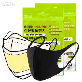 3D입체마스크5매or10매 (블랙,핑크,베이비핑크)+마스크필터50매or100매 (업체별도 무료배송)
