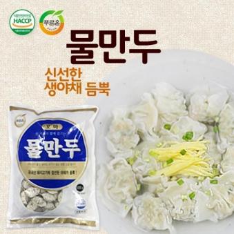 [핫딜] 푸르온 물만두 1.2kg x 2개 (업체별도 무료배송)