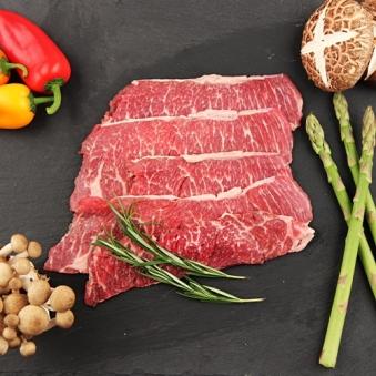 [주말특가][Meat Cow] 살치살 200g x 3팩 (2세트 이상 구매시 다짐육 증정) (업체별도 무료배송)