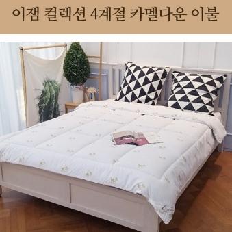 [이잼컬렉션] 프리미엄4계절 낙타이불(퀸) (업체별도 무료배송)