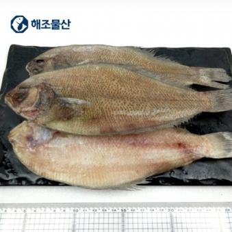 냉동 반건조 가자미 20미(2.1kg이상) (업체별도 무료배송)
