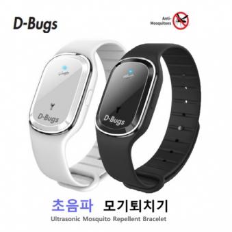 [D-Bugs] 모기퇴치기 화이트/블랙 (업체별도 무료배송)